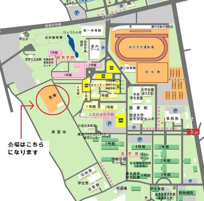 岩手大学マップ