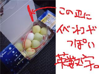 20070624024036.jpg