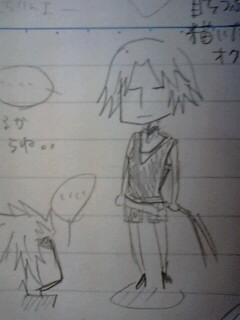 okura_p.jpg