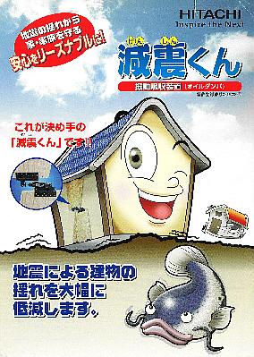 gennsinnkunn200517c.jpg