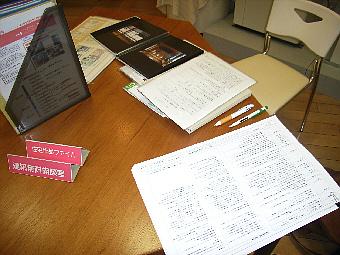 jyuutakusoudannkai200627a.jpg