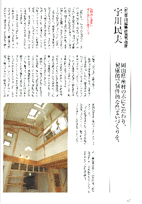okayamanokenntikukaugawa120523a.jpg