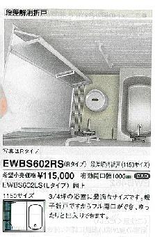 oredo200524a.jpg