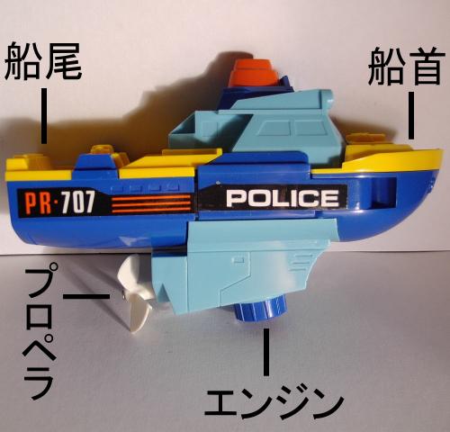 パトローラーロボット2-1