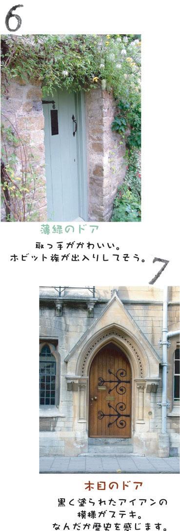 108-2.jpg