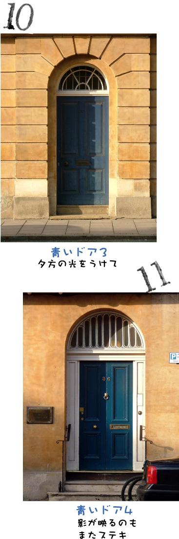 132-2.jpg