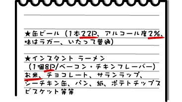 173-2.jpg