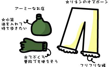 215-3.jpg