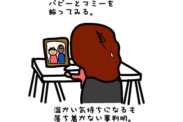 279-4.jpg