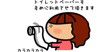 297-2.jpg
