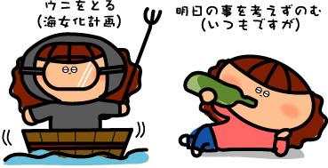 OH!BON!.jpg