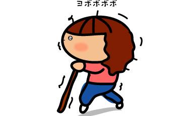 yobobobo.jpg