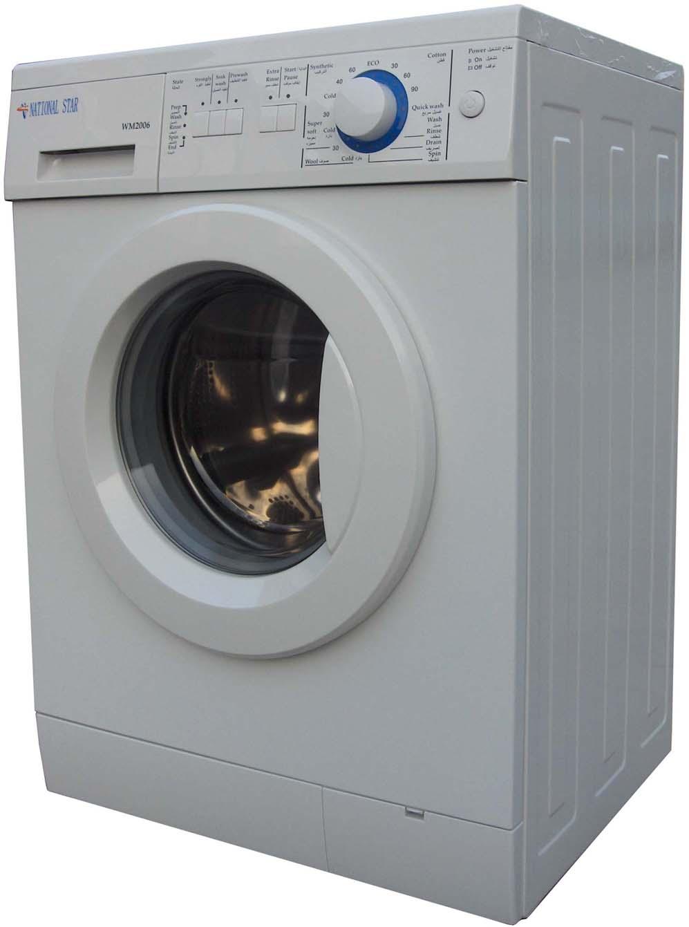 how to wash a washing machine