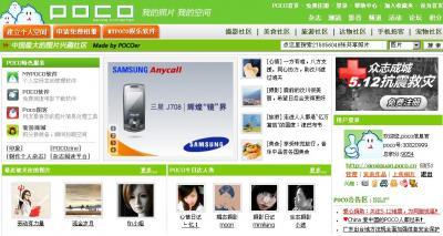 20080515-1.jpg