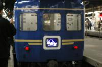 IMGP0839.jpg
