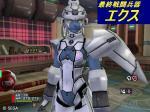 起動戦士NIWA-X04
