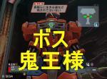 起動戦士NIWA-X31