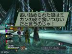 日記6謎の呪文01