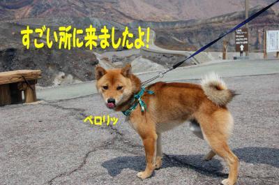 阿蘇山火口1