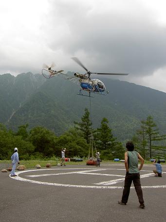 ヘリポートBBQ 022