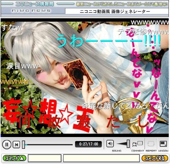 nico_img_15545.jpg