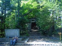 愛宕神社入り口 ちなみに鋸山方面との分岐点でもあります
