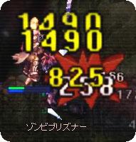 screenlydia006.jpg