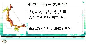 screenlydia014.jpg