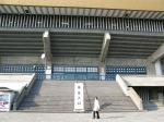 PSG9武道館