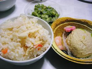 京竹の子ご飯セット¥800円
