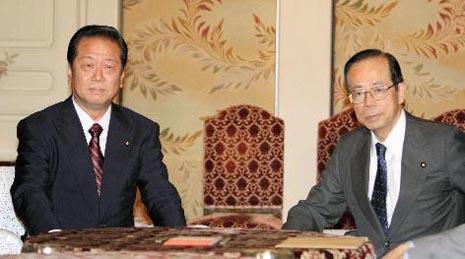 小沢氏と福田氏