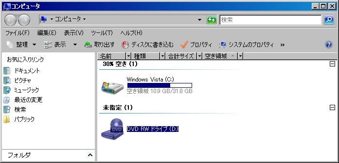 コンピュータ (2)