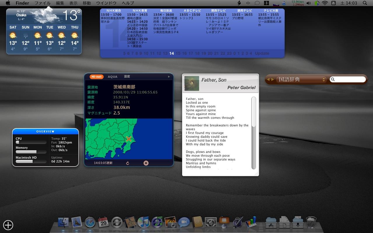 desktop_w