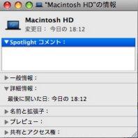 macboo情報にコピーペースト