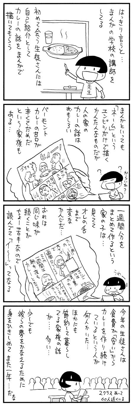 moromi080504.jpg