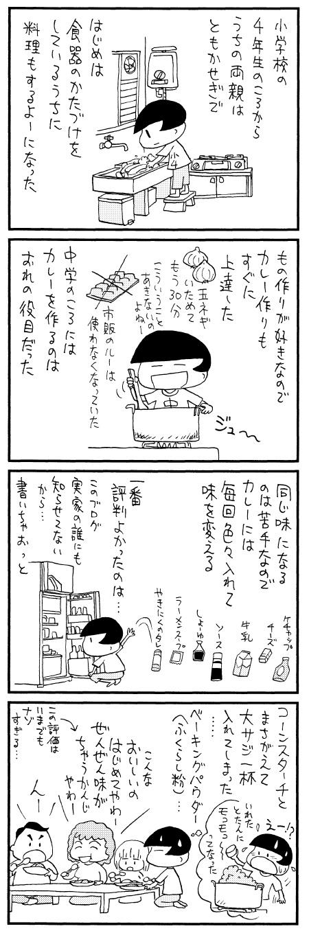 moromi080505.jpg