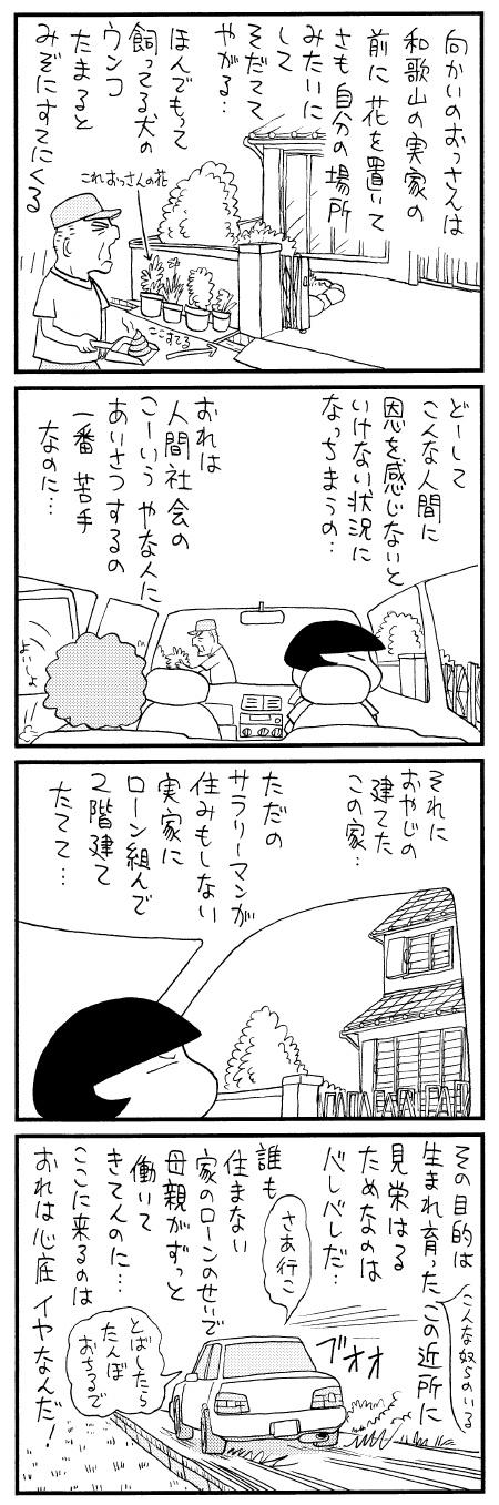 moromi080521.jpg