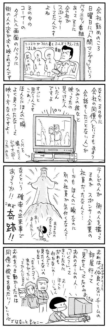 moromi080703.jpg