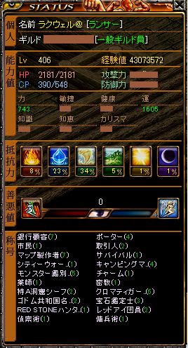 RedStone 08.04.19[14]