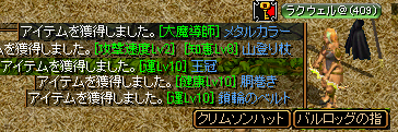 RedStone 08.04.24[17]