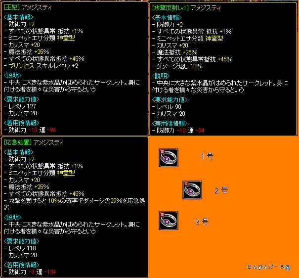 RedStone 08.04.30[01]