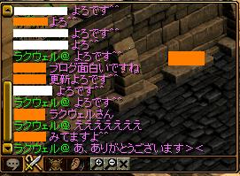 RedStone 08.06.06[00]