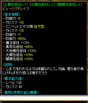 RedStone 08.05.25[10] 武器姫2