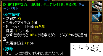 RedStone 08.06.11[04]