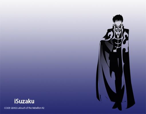 isuzaku