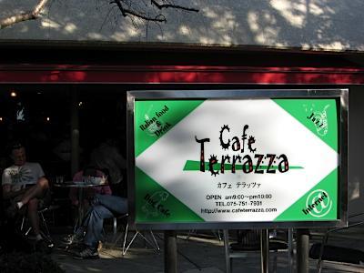cafe terrazza_2