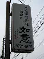 joy_5.jpg