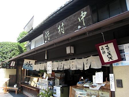 nakamuraken_5.jpg
