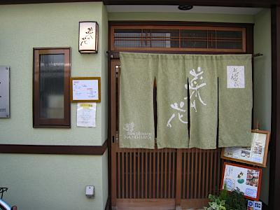 nanohana_3.jpg