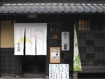 sankyuen_1.jpg